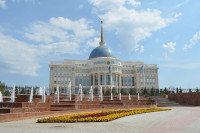 Why was Astana renamed Nur-Sultan